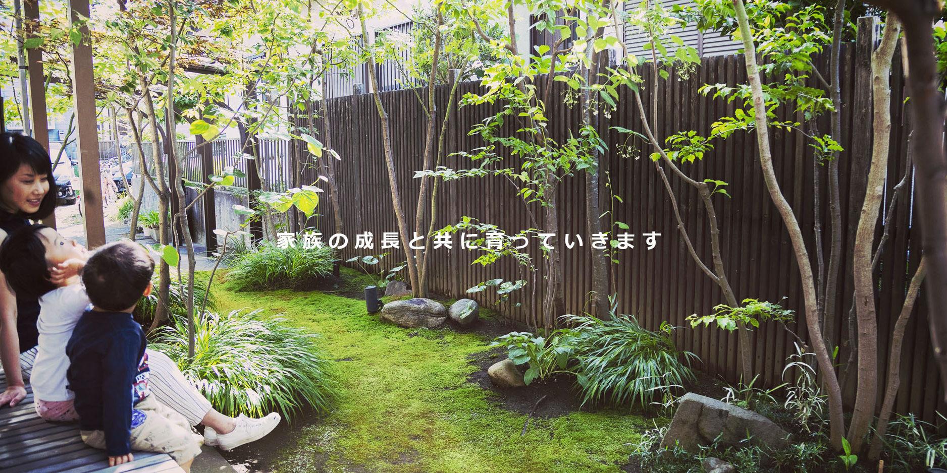 雑木の庭 雑木 造園 埼玉  上尾市